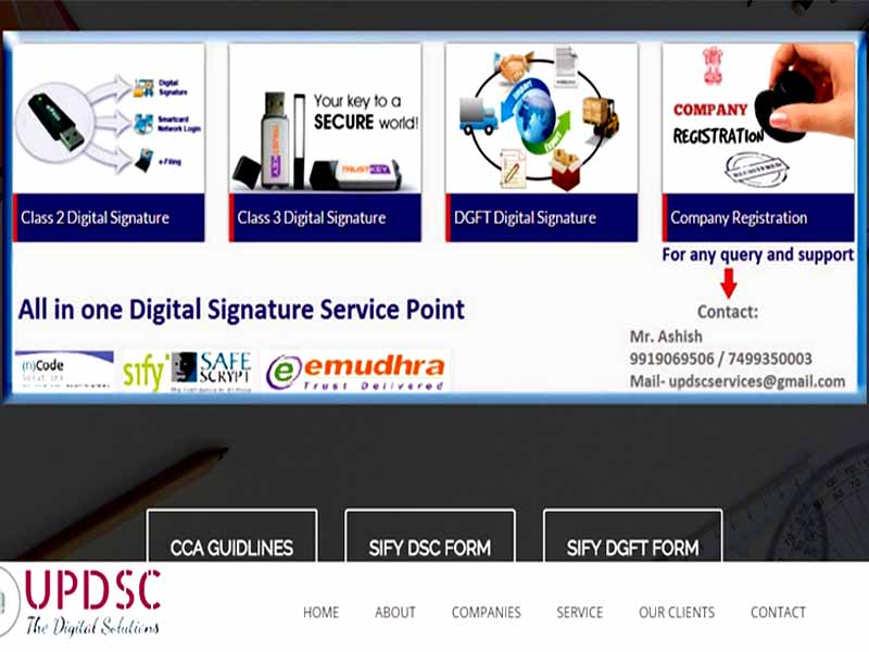 UPDSC Services